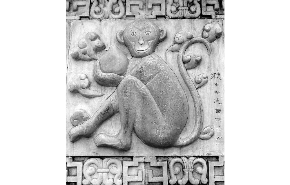 kinai-asztrologia, majom
