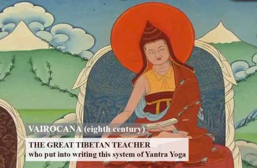 tibeti-joga, vairocana